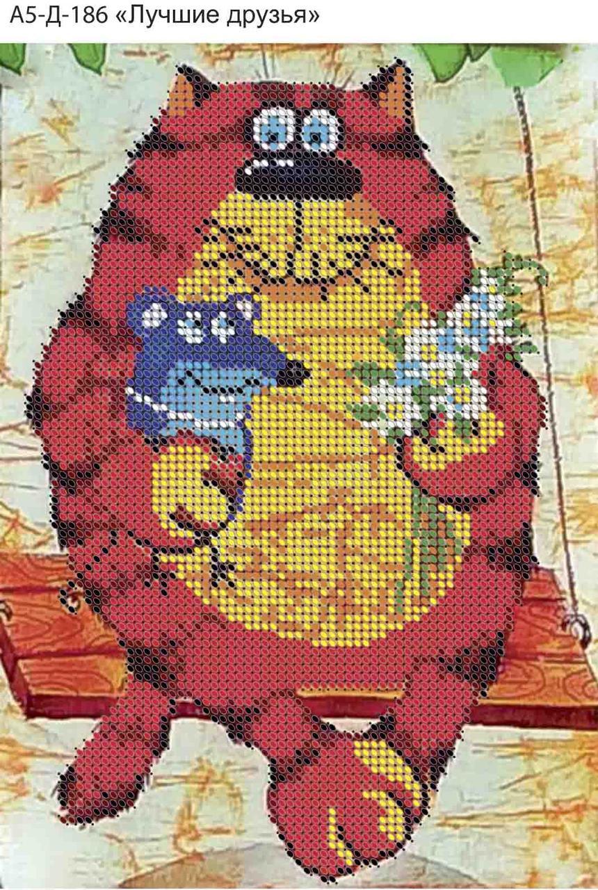 Схема для вышивки бисером на габардине Лучшие друзья