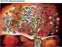 Схема для вышивки бисером на габардине Дерево желаний