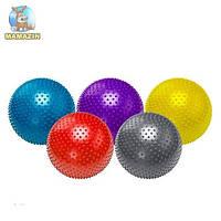 Мяч резиновый для фитнеса 65 см