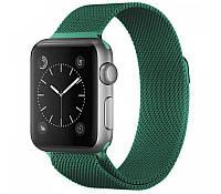 Ремешок xCase для Apple watch 38/40 mm Milanese Loop Metal Green