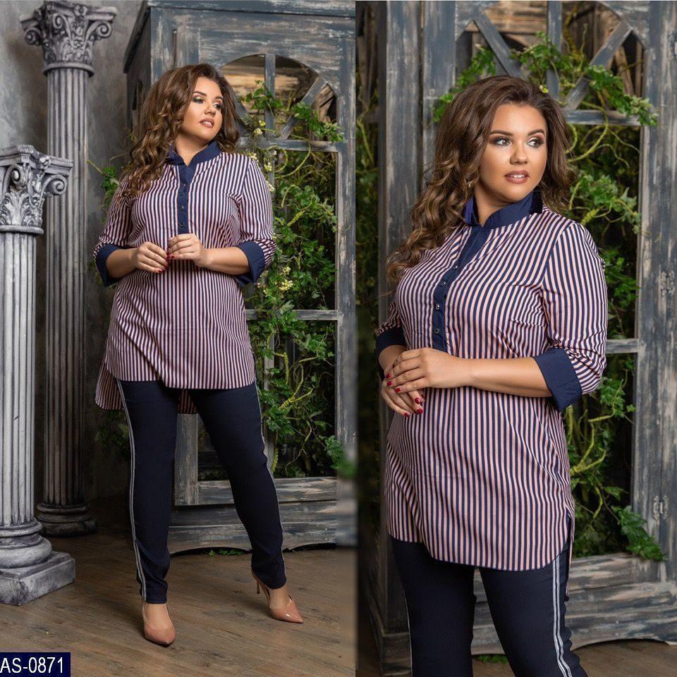 Костюм рубашка и брюки с лампасами Ткань: софт полоска+ джинс стретч +лампасы Синий с белым, синий с пудрой