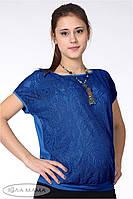 "Джемпер для беременных ""Lydia"", синий электрик, фото 1"
