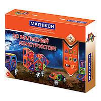 Магнитный 3-D конструктор Магникон МК-40