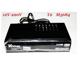 Приставка T2 DVB T2 MSTAR 5684 12/220V