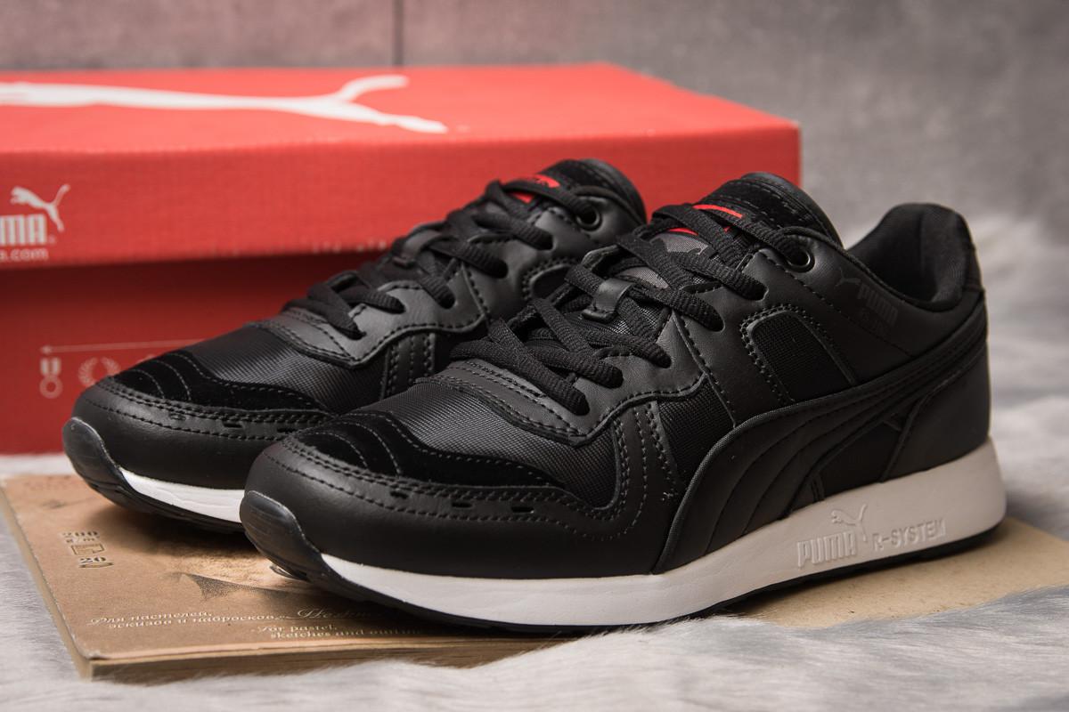 Кроссовки мужские Puma Roland RS-100 , черные (14931) размеры в наличии ► [  44 45  ]