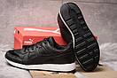 Кроссовки мужские Puma Roland RS-100 , черные (14931) размеры в наличии ► [  44 45  ], фото 4