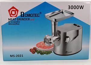 Электрическая мясорубка Domotec MS 2021  3000W  Металлический корпус, фото 2