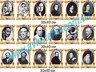 Комплект портретів художників (2042202)