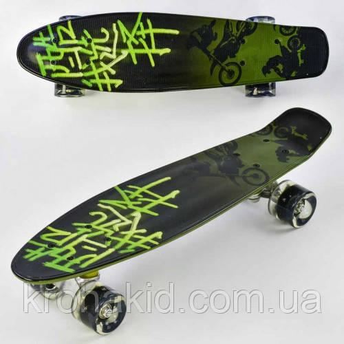 Скейт S 9160  , доска=55см, колёса PU, СВЕТЯТСЯ, d=6см