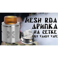 Vandy Vape Mesh RDA, фото 2