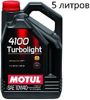 Масло моторное 10W-40 (5л.) MOTUL 4100 Turbolight  , фото 1