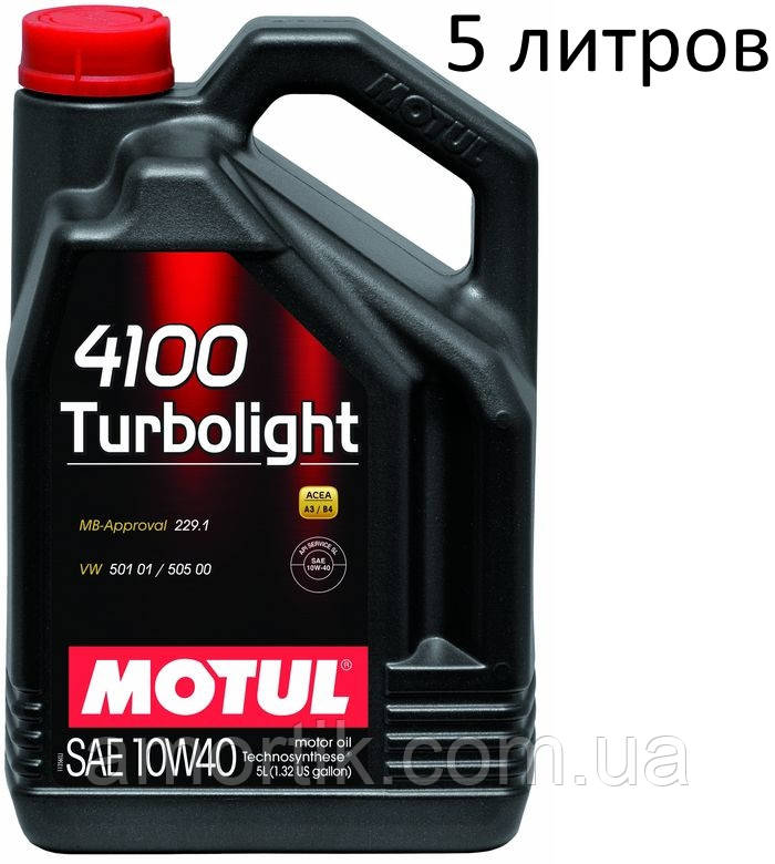 Масло моторное 10W-40 (5л.) MOTUL 4100 Turbolight  , фото 1