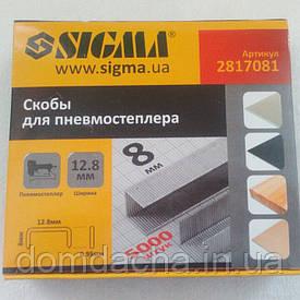 Скобы 8*12.8мм для пневмостеплера 5000шт Sigma (2817081)