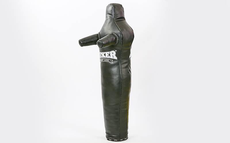 Манекен тренировочный для единоборств BOXER 1020-02(кожа, высота 120см)