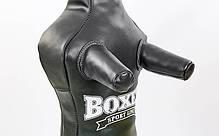Манекен тренировочный для единоборств BOXER 1020-02(кожа, высота 120см) , фото 2