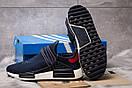 Кроссовки мужские Adidas Pharrell Williams, темно-синие (14922) размеры в наличии ► [  41 42  ], фото 4