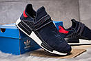 Кроссовки мужские Adidas Pharrell Williams, темно-синие (14922) размеры в наличии ► [  41 42  ], фото 5