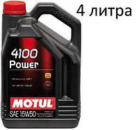 Масло моторное 15W-50 (4л.) MOTUL 4100 Power