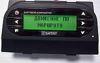 Штат 2190 Х5 маршрутный компьютер ВАЗ Гранта, Калина