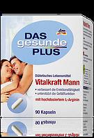 Биологически активная добавка для мужской силы Das Gesunde Plus Vitalkraft Mann, 90 шт.