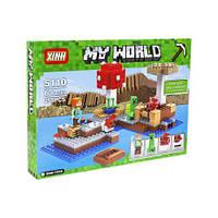 """Конструктор """"My World Minecraft: Грибной остров"""", 255 дет 5110"""