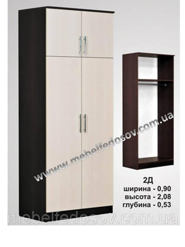 Шкаф двухдверный 2Д МДФ  серия Модерн  (Абсолют) 900х530х2100мм