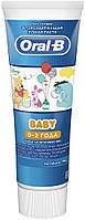 ORAL-B.  Зубная паста детская 0-2 года, Oral-B Baby Winnie The Pooh,  75 мл (655028)