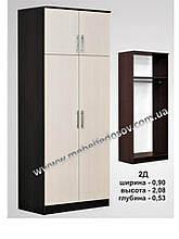Шкаф двухдверный 2Д ДСП  серия Модерн  (Абсолют) 900х530х2100мм