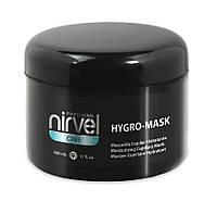 Капиллярная увлажняющая маска для сухих и поврежденных волос Nirvel, 500мл