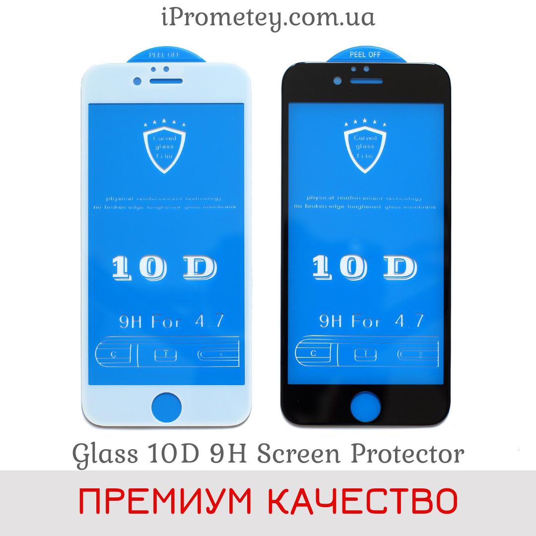 Защитное стекло Glass™ 10D 9H для Айфон 6 iPhone 6 на Айфон 6s iPhone 6s Оригинал