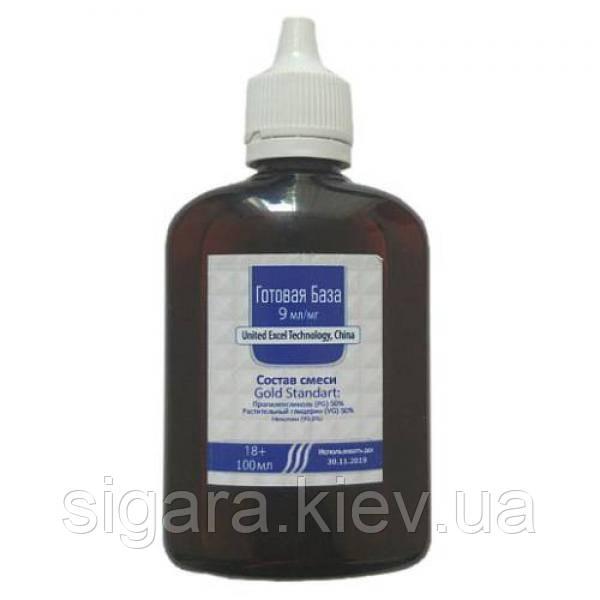База Gold Standart (9 мг) - 100 мл