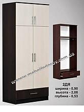 Шкаф двухдверный 2ДЯ МДФ  серия Модерн  (Абсолют) 900х530х2100мм