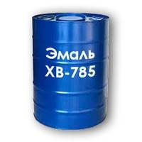 Эмаль ХВ-785 химстойкая (различных цветов)