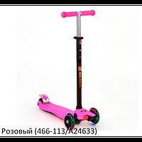 Самокат Best Scooter MAXI (466-113), фото 1