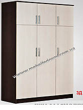 Шкаф трехдверный 3Д МДФ  серия Модерн  (Абсолют) 1350х530х2100мм