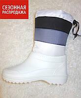 Зимние сапожки. Дутики белые с 3 полосами , фото 1
