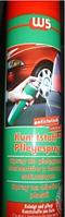 Средство для чистки пластика W5 Kunststoff Pflege Spray 300мл