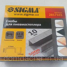 Скобы 10*12.8мм для пневмостеплера 5000шт Sigma