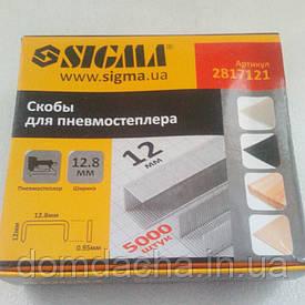 Скобы для пневмо степлера 12*12.8мм 1000шт Sigma