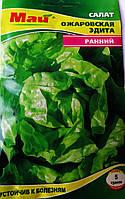 Семена салата 5 гр. сорт  Ожаровская эдита фирма Май