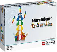Конструктор LEGO EDUCATION Learn To Leatn (45120)