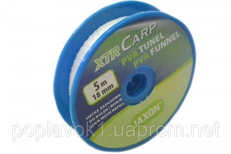 Сетка ПВА Jaxon XTR Carp 5м  23мм