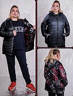 Куртка жіноча двостороння, з 48 по 98 розмір, фото 1