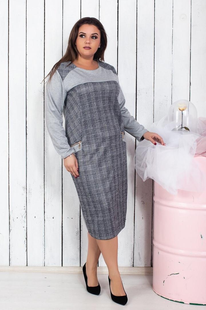 """Облегающее комбинированное платье в клетку """"Линда"""" с длинным рукавом (большие размеры)"""