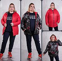 Женская куртка двусторонняя, с 48 по 98 размер