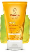 Маска-восстановление для сухих и поврежденных волос с экстрактом овса Weleda 150 мл