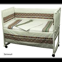 Защита на кроватку Руно, 60*120 (922.02СУ)