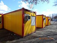 Аренда офисно-бытовых контейнеров