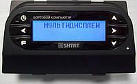 Бортовой компьютер Штат 2190 Х4 ВАЗ Калина Гранта