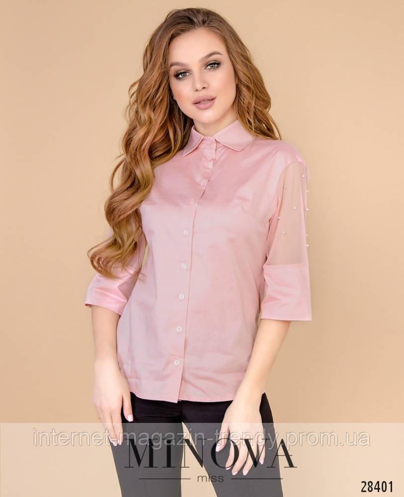 Красивая блуза с бусинками на рукавах (3 цвета) Р50364099